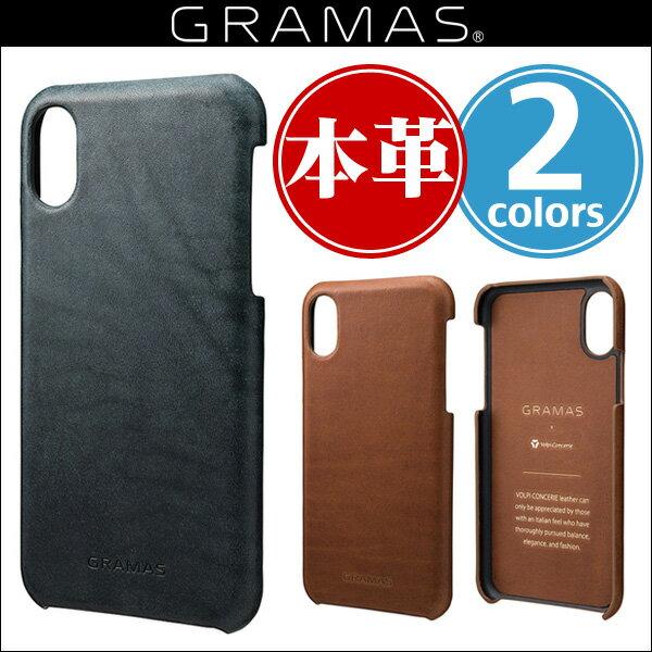 "iPhone X 用 GRAMAS ""TOIANO"" Shell Leather Case GSC-70327 for iPhone X 【送料無料】iPhone iPhoneX iPhoneケース シェル型 本革ケース グラマス 本革"