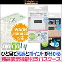 nocoly(ノコリー) 用 電子マネー残高表示付きパスケース(WAON対応モデル)「nocoly(ノコリー)」 【送料無料】【ポス…