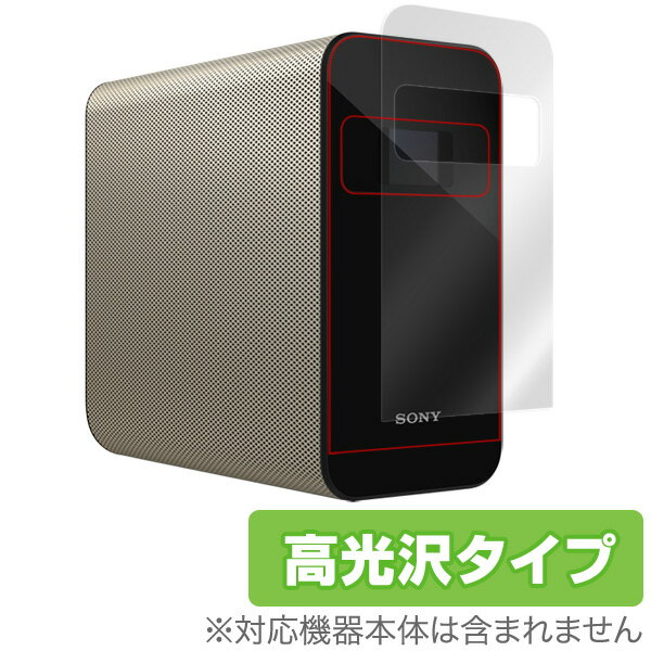 Xperia Touch G1109 用 保護 フィルム OverLay Brilliant for Xperia Touch G1109 【送料無料】【ポストイン指定商品】 液晶 保護 フィルター 高光沢 プロジェクター