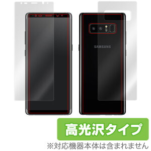 Galaxy Note 8 SC-01K / SCV37 保護フィルム OverLay Brilliant for Galaxy Note 8 SC-01K / SCV37 極薄『表面・背面セット』 極薄『表面・背面セット』液晶 保護 フィルム シート シール