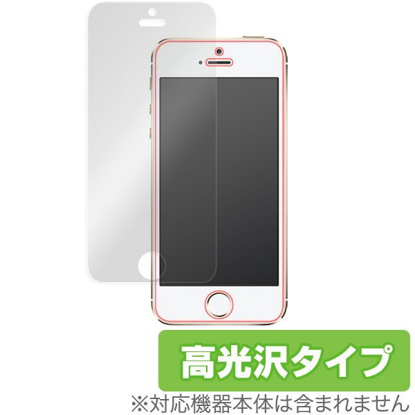 iPhone SE / 5s / 5c / 5 用 保護 フィルム OverLay Brilliant for iPhone SE / 5s / 5c / 5 表面用保護シート 【送料無料】【ポストイン指定商品】 液晶 保護 フィルム シート シール フィルター 指紋がつきにくい 防指紋 高光沢
