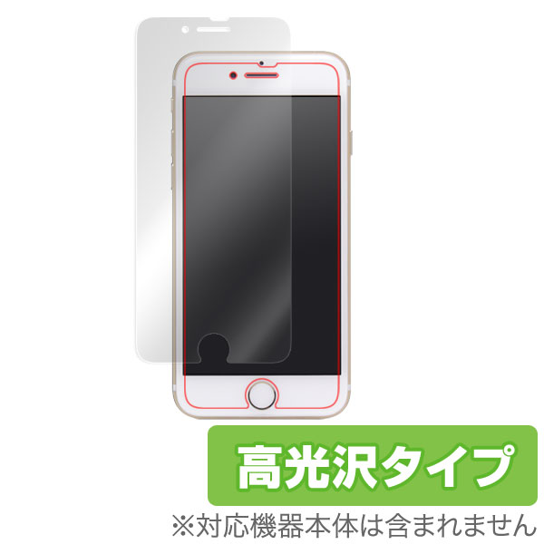 iPhone 8 / iPhone 7 用 保護 フィルム OverLay Brilliant for iPhone 8 / iPhone 7 表面用保護シート 【送料無料】【ポストイン指定商品】 液晶 保護 フィルム シート シール フィルター 指紋がつきにくい 防指紋 高光沢