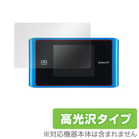 Speed Wi-Fi NEXT WX04 用 保護 フィルム OverLay Brilliant for Speed Wi-Fi NEXT WX04【ポストイン指定商品】 液晶 保護 フィルム シート シール フィルター 指紋がつきにくい 防指紋 高光沢