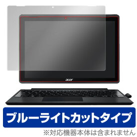Acer Switch 3 / Gateway GW312-31-H24Q 保護フィルム OverLay Eye Protector for Acer Switch 3 / Gateway GW312-31-H24Q 液晶 保護 フィルム シート シール フィルター 目にやさしい ブルーライトカット フィルム タブレット フィルム