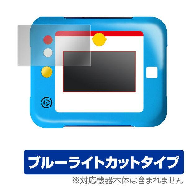 ドラえもん ひらめきパッド 用 保護 フィルム OverLay Eye Protectro for ドラえもん ひらめきパッド【送料無料】【ポストイン指定商品】 液晶 保護 フィルム シート シール フィルター 目にやさしい ブルーライト カット