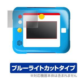 ドラえもん ひらめきパッド 用 保護 フィルム OverLay Eye Protectro for ドラえもん ひらめきパッド 【ポストイン指定商品】 液晶 保護 フィルム シート シール フィルター 目にやさしい ブルーライト カット