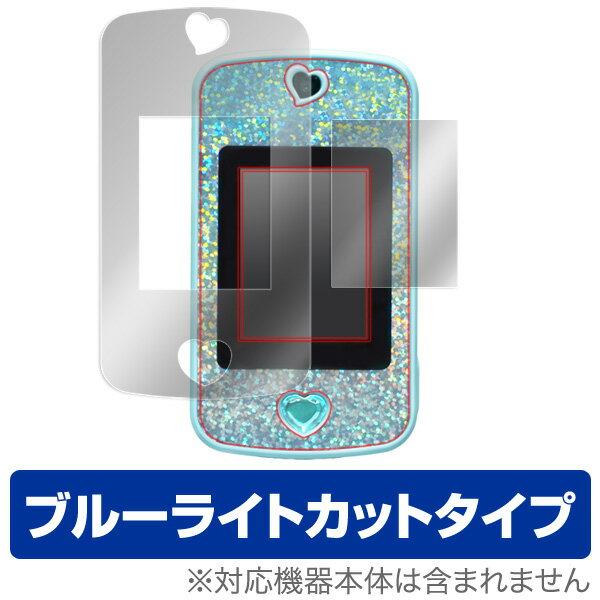 Mepod (ミー☆ポッド) 用 保護 フィルム OverLay Eye Protector for Mepod (ミー☆ポッド) 【送料無料】【ポストイン指定商品】 液晶 保護 フィルム シート シール フィルター 目にやさしい ブルーライト カット