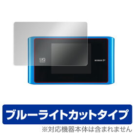 Speed Wi-Fi NEXT WX04 用 保護 フィルム OverLay Eye Protector for Speed Wi-Fi NEXT WX04【ポストイン指定商品】 液晶 保護 フィルム シート シール フィルター 目にやさしい ブルーライト カット