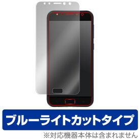 ASUS ZenFone 4 Selfie Pro (ZD552KL) 用 保護 フィルム OverLay Eye Protector for ASUS ZenFone 4 Selfie Pro (ZD552KL) 【送料無料】【ポストイン指定商品】 液晶 保護 フィルム シート シール フィルター 目にやさしい ブルーライト カット