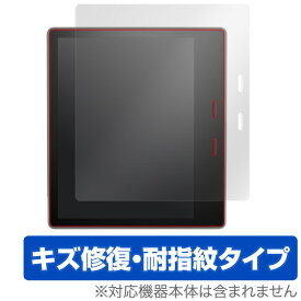 Kindle Oasis (2017/2019 第9世代/第10世代) 用 保護 フィルム OverLay Magic for Kindle Oasis (2017/2019 第9世代/第10世代) 液晶 保護 キズ修復 耐指紋 防指紋 コーティング