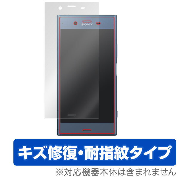 Xperia XZ1 SO-01K / SOV36 用 保護 フィルム OverLay Magic for Xperia XZ1 SO-01K / SOV36 表面用保護シート 【送料無料】【ポストイン指定商品】 液晶 保護 フィルム シート シール フィルター キズ修復 耐指紋 防指紋 コーティング
