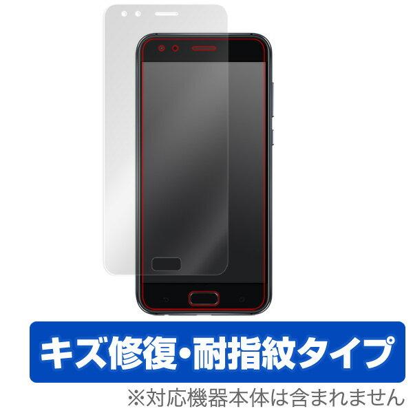 ASUS ZenFone 4 (ZE554KL) 用 保護 フィルム OverLay Magic for ASUS ZenFone 4 (ZE554KL) 表面用保護シート 【送料無料】【ポストイン指定商品】 液晶 保護 フィルム シート シール フィルター キズ修復 耐指紋 防指紋 コーティング