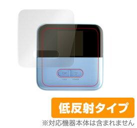 【最大1000円OFFクーポン配布中】 Pocket WiFi 601ZT 保護フィルム OverLay Plus for Pocket WiFi 601ZT 極薄液晶保護シート液晶 保護 フィルム シート シール フィルター アンチグレア 非光沢 低反射