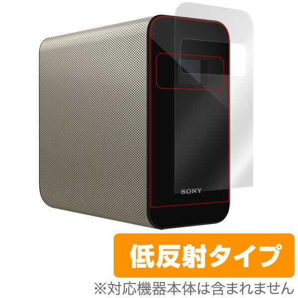 Xperia Touch G1109 用 保護 フィルム OverLay Plus for Xperia Touch G1109 【送料無料】【ポストイン指定商品】 液晶 保護 アンチグレア 非光沢 低反射 プロジェクター