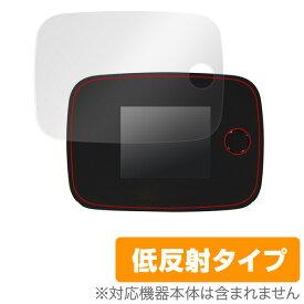 【最大1000円OFFクーポン配布中】 GWiFi G3000 保護フィルム OverLay Plus for GWiFi G3000 液晶 保護 フィルム シート シール フィルター アンチグレア 非光沢 低反射