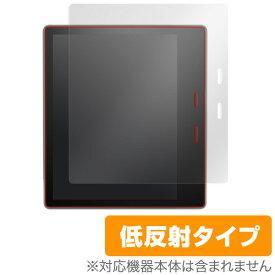 Kindle Oasis (2017) 用 保護 フィルム OverLay Plus for Kindle Oasis (2017) 【送料無料】【ポストイン指定商品】 液晶 保護 フィルム シート シール フィルター アンチグレア 非光沢 低反射