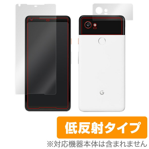 Pixel 2 XL 用 保護 フィルム OverLay Plus for Pixel 2 XL 極薄『表面・背面セット』 【送料無料】【ポストイン指定商品】 液晶 保護 フィルム シート シール フィルター アンチグレア 非光沢 低反射