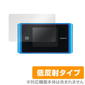 Speed Wi-Fi NEXT WX04 用 保護 フィルム OverLay Plus for Speed Wi-Fi NEXT WX04【ポストイン指定商品】 液晶 保護 フィルム シート シール フィルター アンチグレア 非光沢 低反射