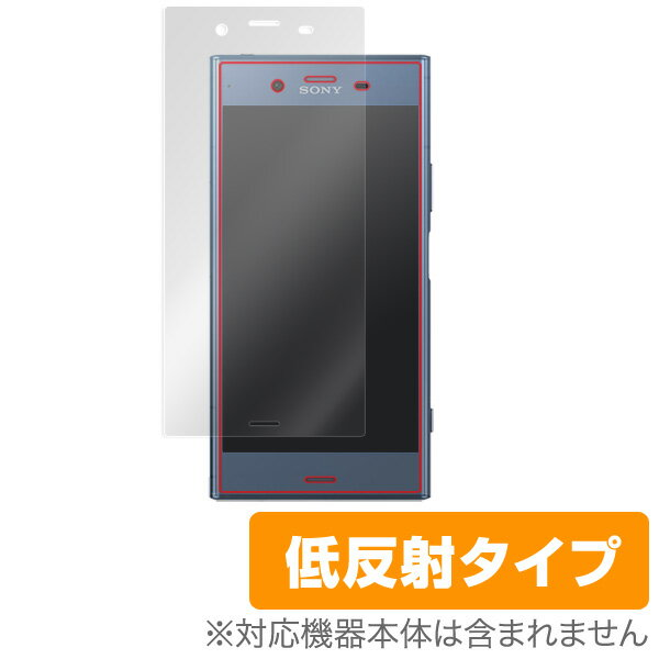 Xperia XZ1 SO-01K / SOV36 用 保護 フィルム OverLay Plus for Xperia XZ1 SO-01K / SOV36 表面用保護シート 【送料無料】【ポストイン指定商品】 液晶 保護 フィルム シート シール フィルター アンチグレア 非光沢 低反射