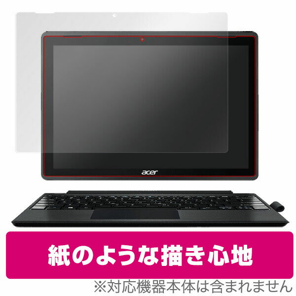 Acer Switch 3 用 保護 フィルム OverLay Paper for Acer Switch 3 【送料無料】【ポストイン指定商品】 液晶 保護 フィルム 紙に書いているような描き心地 ペーパー