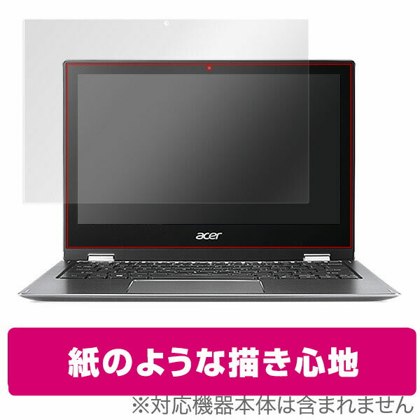 Acer Spin 1 用 保護 フィルム OverLay Paper for Acer Spin 1 【送料無料】【ポストイン指定商品】 液晶 保護 フィルム 紙に書いているような描き心地 ペーパー