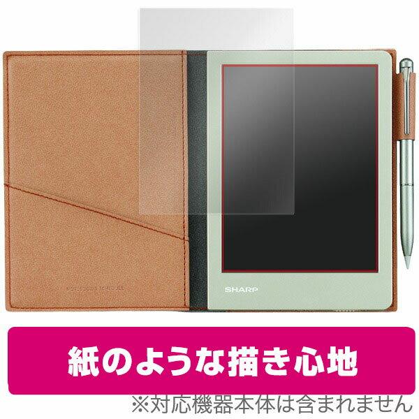 電子ノート WG-S50 / WG-S30 用 保護 フィルム OverLay Paper for 電子ノート WG-S50 / WG-S30 【送料無料】【ポストイン指定商品】 液晶 保護 フィルム 紙に書いているような描き心地 ペーパー