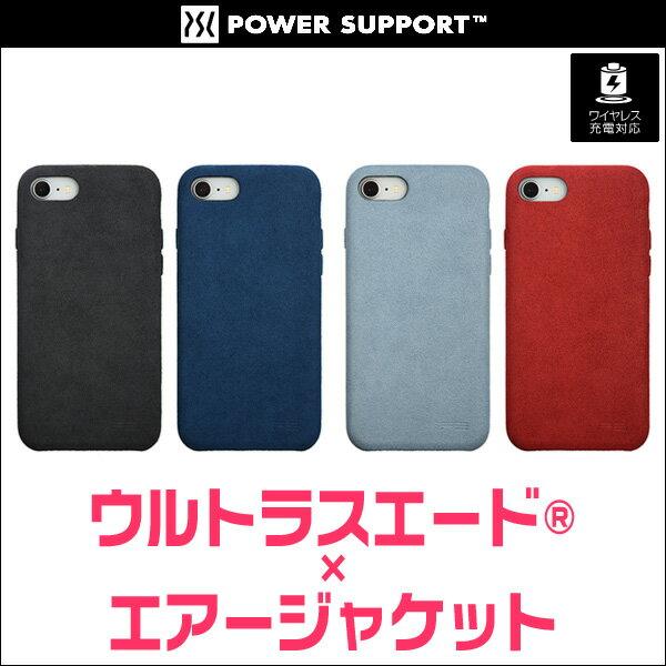 iPhone 8 / iPhone 7 用 ケース Ultrasuede Air jacket for iPhone 8 / iPhone 7 【送料無料】【ポストイン指定商品】繊細でなめらかなウルトラスエードを身につけたまま、充電も可能です