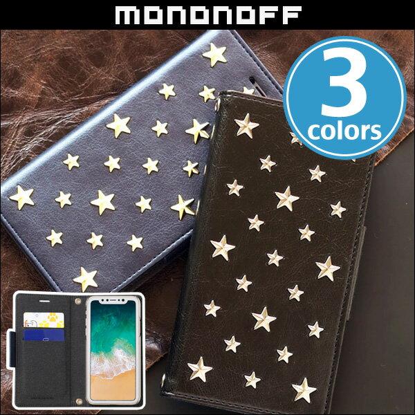 iPhone X 用 mononoff Stars Case 807 for iPhone X【送料無料】【ポストイン指定商品】 星形スタッズ 手帳型ケース マグネット シンラクリエイション アイフォン