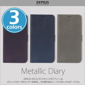【マラソン限定最大15%OFFクーポン配布中】iPhone X 用 ケース Zenus Metallic Diary for iPhone X / iPhone アイフォンX iPhoneケース レザー ICカード シンプル 手帳型ケース 手帳型 ケース ゼヌス