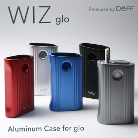 【15%OFFクーポン配布中】WIZ Aluminum Case for glo / glo(グロー)」に対応したアルミ製ケース ケース上から装着ができるジャケットタイプなので、装着も簡単