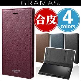 "Xperia XZ1 SO-01K / SOV36 用 GRAMAS COLORS ""EURO Passione"" Book PU Leather Case for Xperia XZ1 SO-01K / SOV36 エクスペリア レザー ICカード 手帳型 手帳"