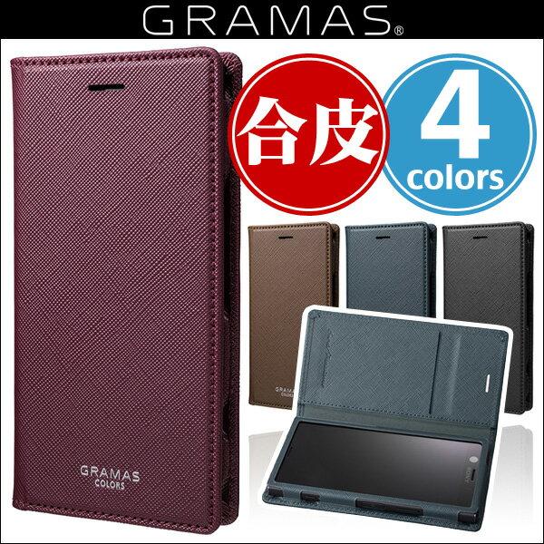 "GRAMAS COLORS ""EURO Passione"" Book PU Leather Case CLC-61517 for Xperia XZ1 Compact SO-02K【送料無料】エクスペリア レザー ICカード 手帳型 手帳"