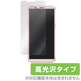 OPPO R11s 用 保護 フィルム OverLay Brilliant for OPPO R11s【ポストイン指定商品】 液晶 保護 フィルム シート シール フィルター 指紋がつきにくい 防指紋 高光沢