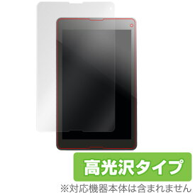 ONKYO TW08A-87Z8 用 保護 フィルム OverLay Brilliant for ONKYO TW08A-87Z8 【送料無料】【ポストイン指定商品】 液晶 保護 フィルム シート シール フィルター 指紋がつきにくい 防指紋 高光沢