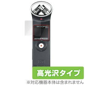 ZOOM ハンディーレコーダー H1 保護フィルム OverLay Brilliant for ZOOM ハンディーレコーダー H1 (2枚組)液晶 保護 フィルム シート シール フィルター 指紋がつきにくい 防指紋 高光沢 ミヤビックス