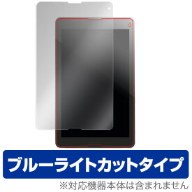 ONKYO TW08A-87Z8 用 保護 フィルム OverLay Eye Protector for ONKYO TW08A-87Z8 【送料無料】【ポストイン指定商品】 液晶 保護 フィルム シート シール フィルター 目にやさしい ブルーライト カット