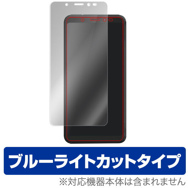 Wiko View 用 保護 フィルム OverLay Eye Protector for Wiko View 【送料無料】【ポストイン指定商品】 液晶 保護 フィルム シート シール フィルター 目にやさしい ブルーライト カット