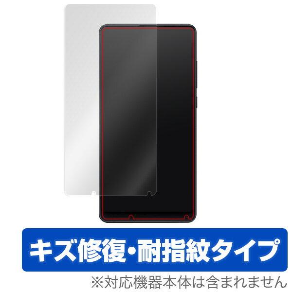 Xiaomi Mi MIX2 用 保護 フィルム OverLay Magic for Xiaomi Mi MIX2 表面用保護シート 【送料無料】【ポストイン指定商品】 液晶 保護 フィルム シャオミ シール フィルター キズ修復 耐指紋 防指紋 コーティング