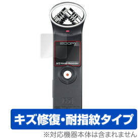 ZOOM ハンディーレコーダー H1 保護フィルム OverLay Magic for ZOOM ハンディーレコーダー H1 (2枚組)液晶 保護 フィルム シート シール フィルター キズ修復 耐指紋 防指紋 コーティング ミヤビックス