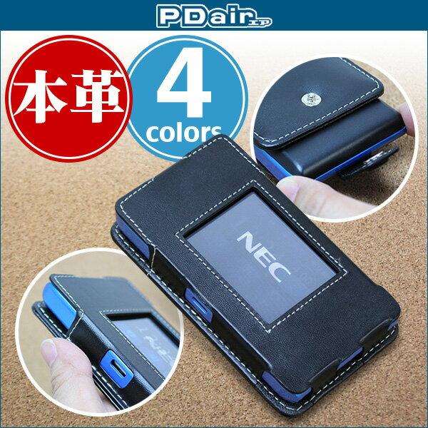 Speed Wi-Fi NEXT WX05 / WX04 スリーブタイプ 用 PDAIR レザーケース for Speed Wi-Fi NEXT WX05 / WX04 スリーブタイプ サッと簡単に収納できタッチ操作も可能なスリーブタイプ