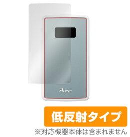 【最大1000円OFFクーポン配布中】 Aterm MP02LN / MP01LN 保護 フィルム OverLay Plus for Aterm MP02LN / MP01LN 液晶 保護 アンチグレア 低反射 非光沢 防指紋