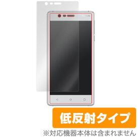 Nokia 3 保護フィルム OverLay Plus for Nokia 3液晶 保護 フィルム シート シール フィルター アンチグレア 非光沢 低反射 スマホフィルム おすすめ