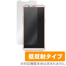 OPPO R11s 用 保護 フィルム OverLay Plus for OPPO R11s 【送料無料】【ポストイン指定商品】 液晶 保護 フィルム シート シール フィルター アンチグレア 非光沢 低反射