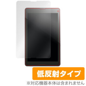 ONKYO TW08A-87Z8 用 保護 フィルム OverLay Plus for ONKYO TW08A-87Z8 【送料無料】【ポストイン指定商品】 液晶 保護 フィルム シート シール フィルター アンチグレア 非光沢 低反射