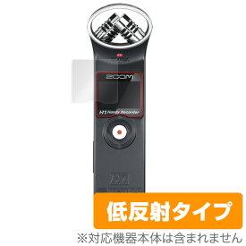 ZOOM ハンディーレコーダー H1 保護フィルム OverLay Plus for ZOOM ハンディーレコーダー H1 (2枚組)液晶 保護 フィルム シート シール フィルター アンチグレア 非光沢 低反射 ミヤビックス