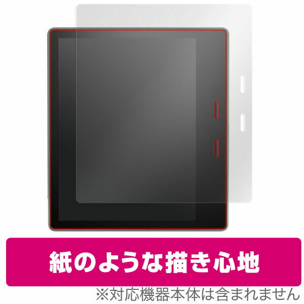 Kindle Oasis (2017) 用 保護 フィルム OverLay Paper for Kindle Oasis (2017) 【送料無料】【ポストイン指定商品】 液晶 保護 フィルム 紙に書いているような描き心地 ペーパー