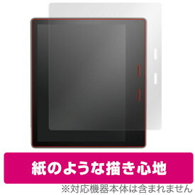 Kindle Oasis (2017/2019 第9世代/第10世代) 用 保護 フィルム OverLay Paper for Kindle Oasis (2017/2019 第9世代/第10世代) ペーパーライク フィルム 紙に書いているような描き心地