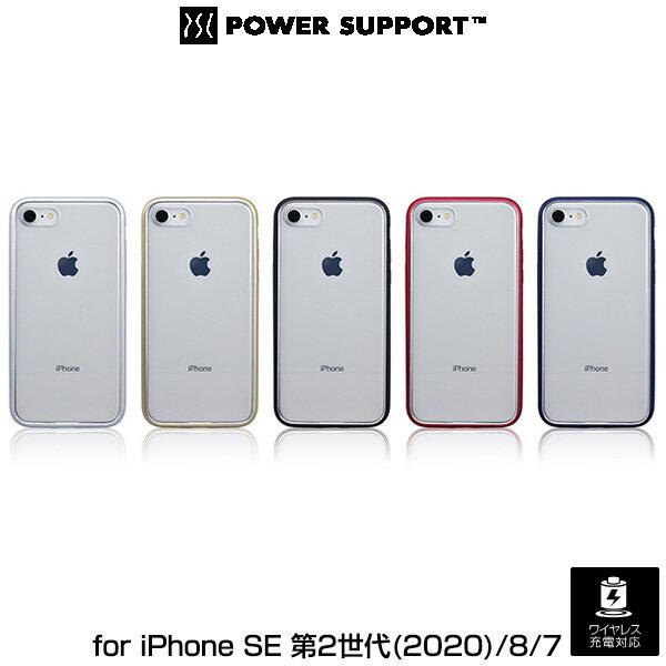 iPhone 8 / iPhone 7 用 Shock proof Air jacket for iPhone 8 / iPhone 7 【送料無料】【ポストイン指定商品】 ハイブリッドケース パワーサポート iPhoneに装着したまま、ワイヤレス充電も可能