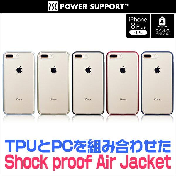 iPhone 8 Plus / 7 Plus 用 Shock proof Air jacket for iPhone 8 Plus / 7 Plus 【送料無料】【ポストイン指定商品】 ハイブリッドケース パワーサポート iPhoneに装着したまま、ワイヤレス充電も可能