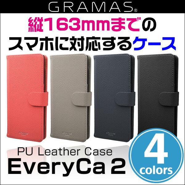 """GRAMAS """"EveryCa2"""" Multi PU Leather Case CLC-62718 for Smartphone L Size / 手帳型 グラマス マルチケース スタンド機能 マグネットベルト"""